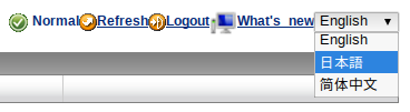 supermicro-langages-lol